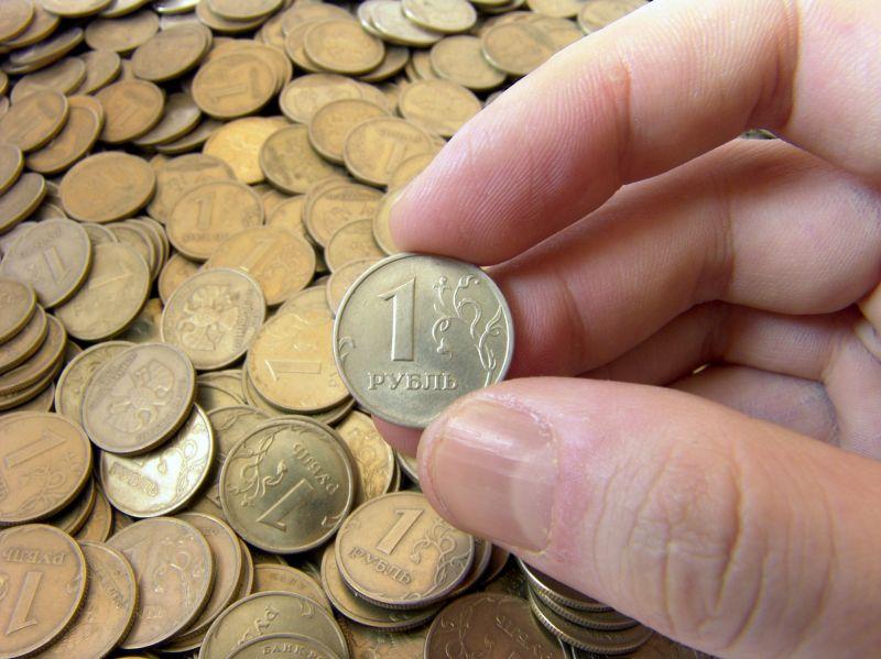 投资理财有哪些渠道_2016个人投资理财