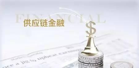 金评梅官网:供应链金融要兼顾中小企业的需求