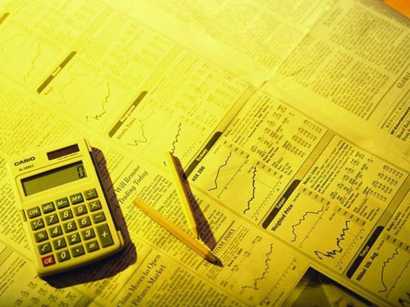 货币基金赎回技巧有哪些,怎样利息比较高?