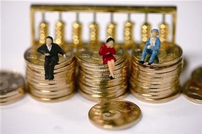 存款保险制度是什么,钱存入银行就安全了吗?