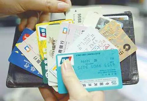 闲置银行卡会影响信用吗,银行卡多久会自动销户?