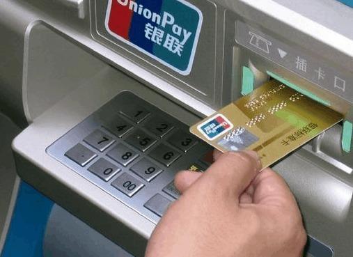 银行卡额度有限制吗,银行卡最多存多少钱