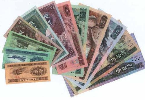 人民币收藏最新价格你了解吗,这版人民币已升值了二千多倍