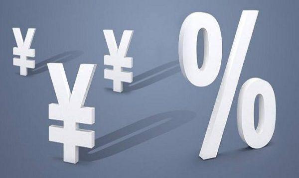 各大银行存款利率你了解吗,储蓄理财你会选择哪个银行?