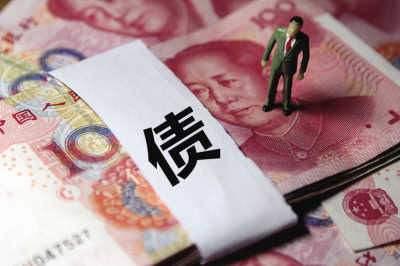 国债发行时间是什么,国债投资安全吗?