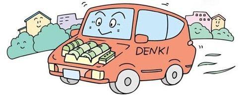 银行抵押贷款都有哪些,款没到手千万不要支付任何费用