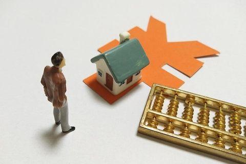 为什么要征收房产税,官方人士讲清楚了