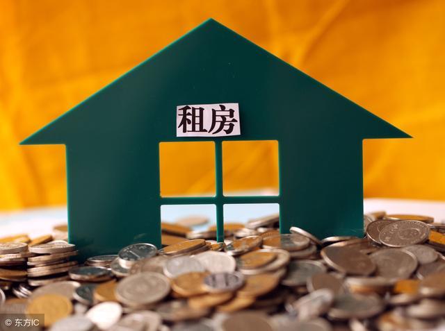 租房贷款时代真的来了!利率比按揭低,不买房你会租房到老吗?