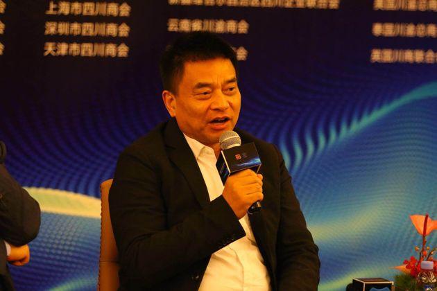 """""""猪要站上风口才能飞"""" 刘永好等川商大佬探讨传统产业转型路径"""