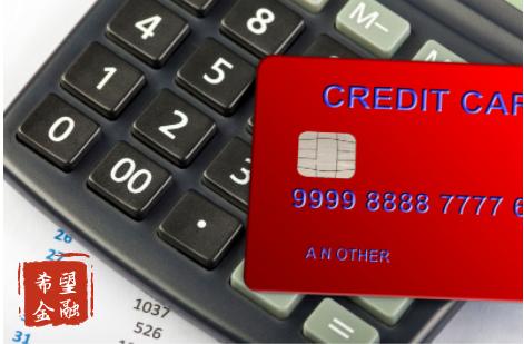 想办信用卡,网上申请可以吗?