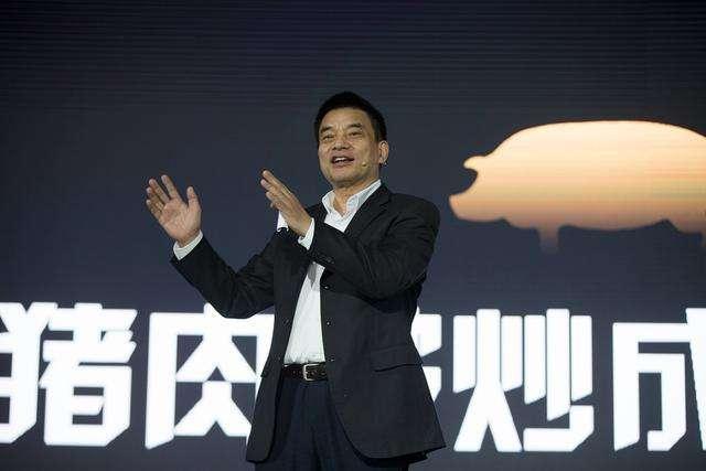"""刘永好:规模养殖才能应对""""猪周期"""""""