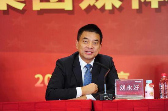 新希望刘永好:美贸易战万一爆发 公司能找到替代选择