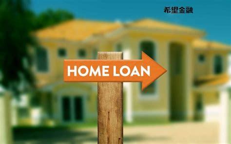 异地买房算二套吗,怎样可以享受首套房贷款优惠政策?